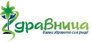 Лого на Здравница